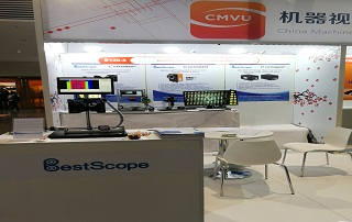 VISION 2018 Stuttgart Machine Vision Exhibition:The largest and most influential machine vision exhibition in the world