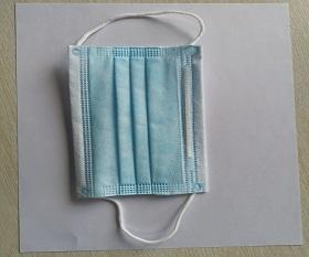 Disposable Medical Facemask BMM-1