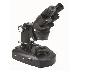 BS-8020B Gemological Microscope