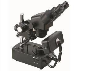 BS-8030B Gemological Microscope